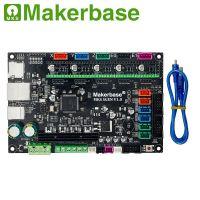 MKS SGen 32 Bit 3D-Drucker Mainboard