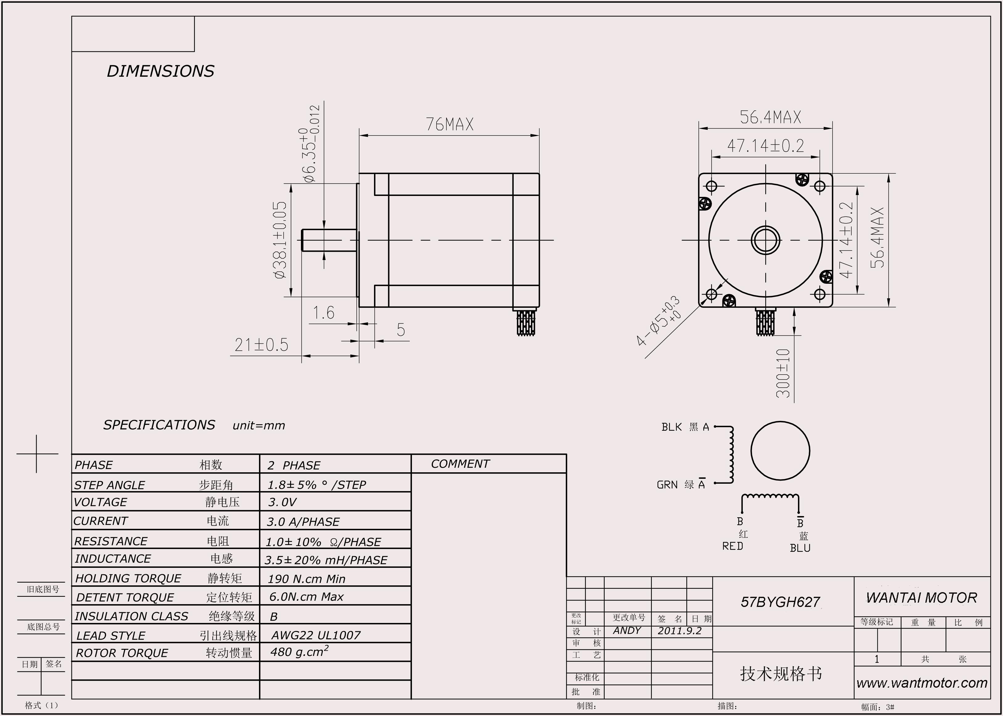 Nema 23 schrittmotor wantai 57bygh627 3a 76mm 19kg cm cnc for Nema 34 stepper motor datasheet