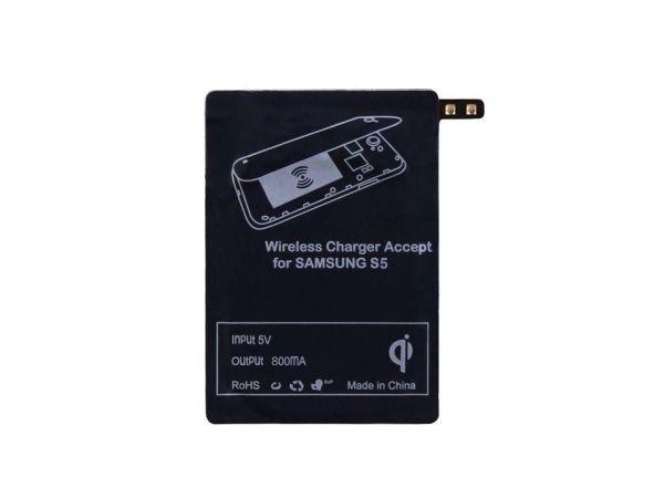 Qi drahtlose Ladegerät Empfängermodul Adapter 0,8A